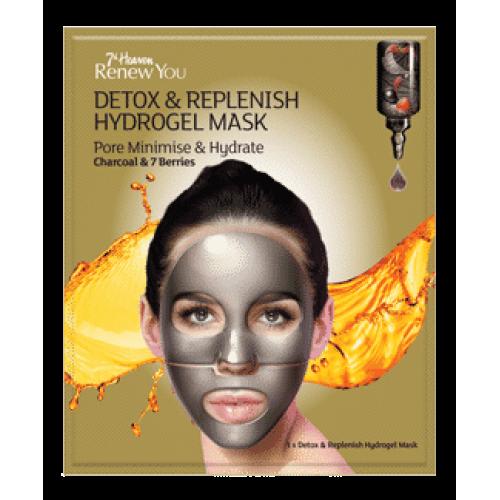 ReNew YOU - Detox & hydrogel mask - Детокс и хидрогел маска