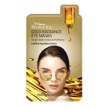ReNew YOU Gold Eye Masks - Златна маска за очи